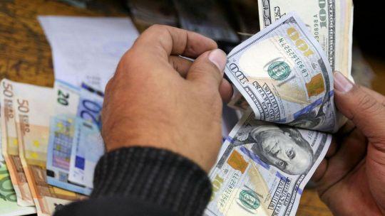 el-dolar-blue-cierra-su-segunda-jornada-consecutiva-en-baja